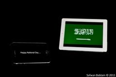 Happy National Day ~ (Safwan Babtain - صفوان بابطين) Tags: 2 love apple by happy 50mm 1 nikon day kingdom 3g national saudi arabia stc f18 18 ~ ksa iphone safwan اليوم ipad تو 2011 السعودية المملكه العربية سنة المملكة ابل الوطني السعودي نيكون السعوديه العربيه 32gb فور توحيد iphone4 64gb اجازه آيفون اجازة ايفون d300s أبل babtain صفوان ipad2 ايباد آيباد بابطين ipad1 1432هـ 300اس 81سنه 81عام