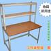 進豐角鋼工作桌含桌上架雙層