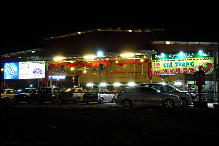 restoran-cia-xiang