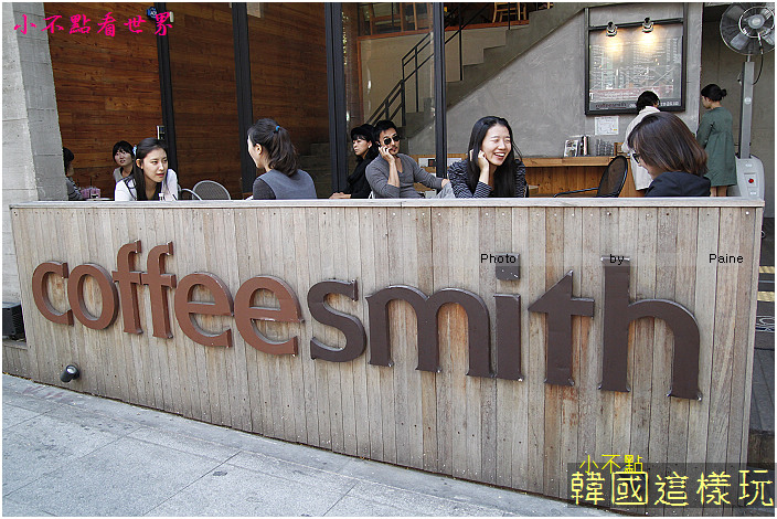 新沙洞 Coffe Smith (12).jpg