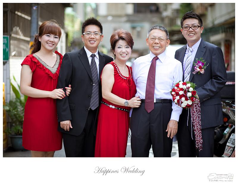 婚攝-絢涵&鈺珊 婚禮記錄攝影_017