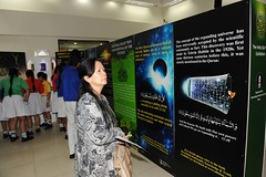 Guest from Indonesian Embassy at the exhibition (Ahsan Ghouri) Tags: islam exhibition quran holyquran ahmadi ahmedi qadian constitutionalclub ahmadiyyat quranandscience quranexhibition islamscience islamandscience constitutionalclubofindia