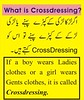 CROSSDRESSING CROSS DRESSING CD KHUSRA KHUSRAY SHEMALE LADYBOY BRA PANTY SILK SILKY RESHMI SATIN DRESS DRESSING DANCE WEDDING CRAPE CREPE SEX SEXY KISS KISSING LAHORE LAHORI GIRLS DESI PUNJABI (SILKY RESHMI DRESS) Tags: wedding girls sexy sex dance kiss kissing dress cross cd bra panty silk crossdressing dressing desi crepe satin lahore silky punjabi ladyboy shemale crape lahori reshmi khusra khusray