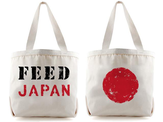 Japan Feed bag
