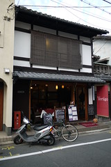 Machiya restaurant