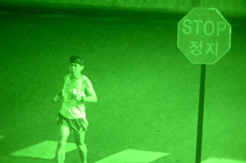 sports race south running run korea ten soldiers runners miles athlete garrison mwr humphreys 10miler usag imcom