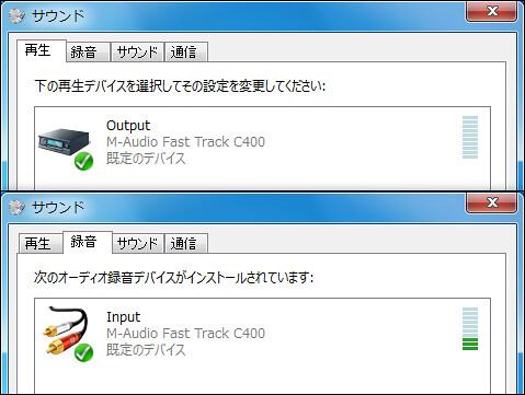 Fast_Track_C400_01