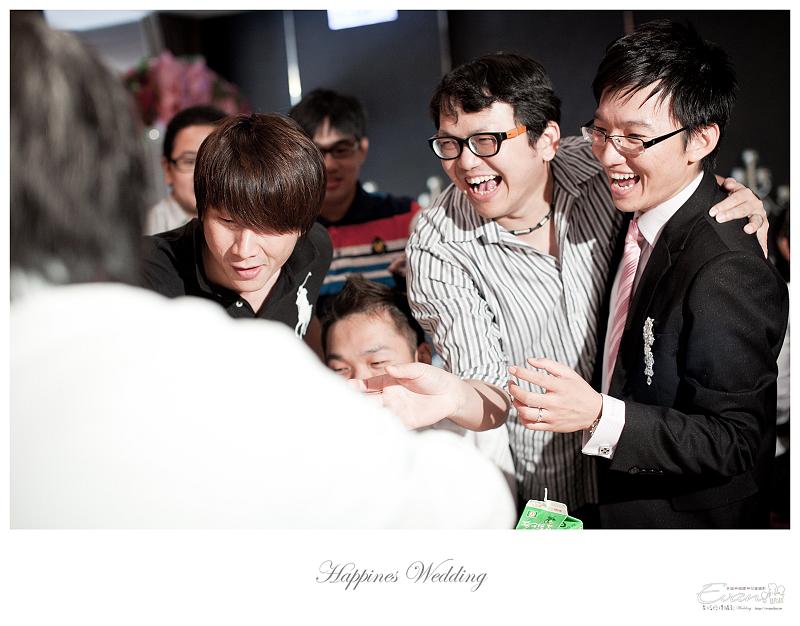 [婚禮記錄]致仲秀騏結婚紀錄_196