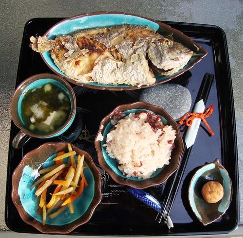 Okuizome Meal