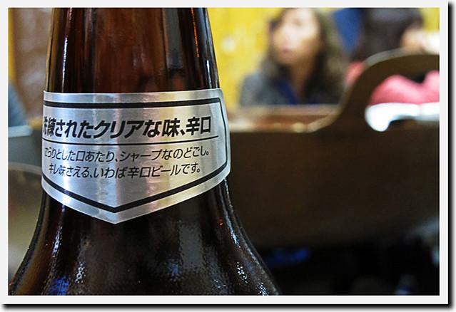110505_163234_浅草_捕鯨船