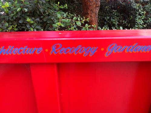 Dumpster parklet