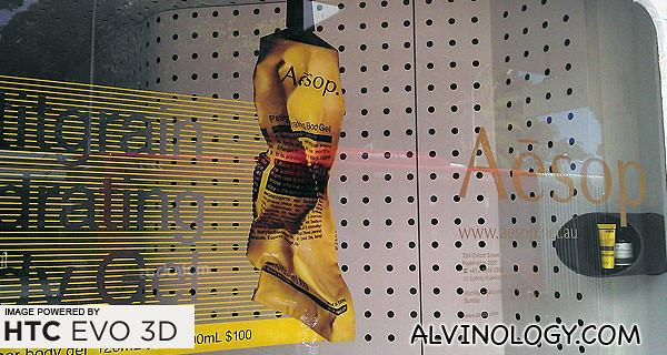 Aesop - one of Rachel's favourite Australian skincare brand