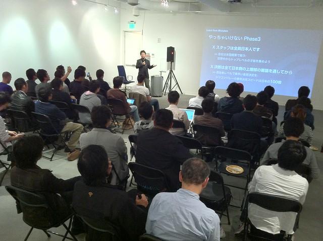 9/15『IT 飲み会 in サンフランシスコ』に参加してます #itnomikai