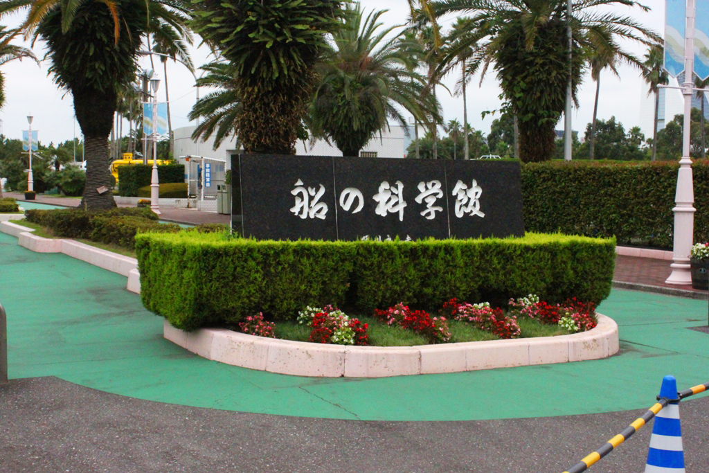 Odaiba walking guide (15)