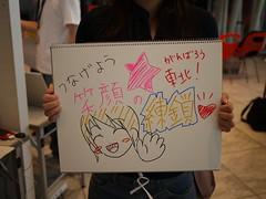 SMT20110924_07