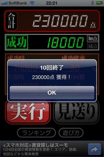 1000000819