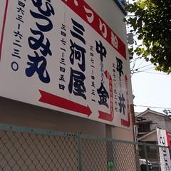 Megurogawa_1