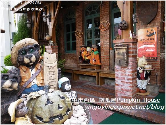 台中市_南瓜屋20110924_R0042360