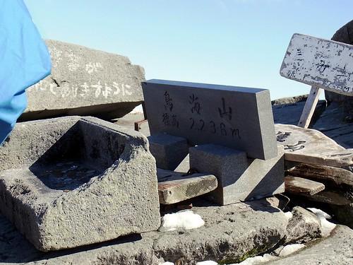 鳥海山山頂_01