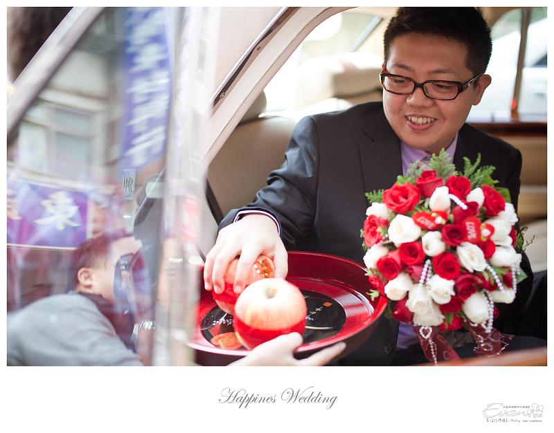 婚攝-絢涵&鈺珊 婚禮記錄攝影_037