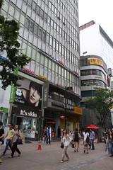 Seoul,Memory