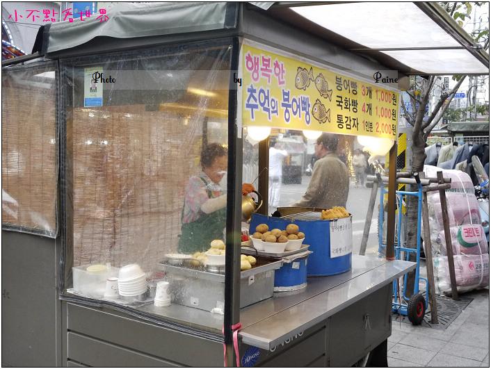 韓國小食 鯛魚紅豆餅 (7).jpg
