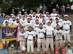 H23中学軟式新人戦Aゾーン優勝高師台中学校