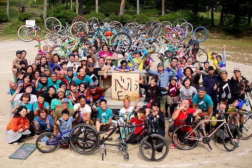 NUT'S FES2011