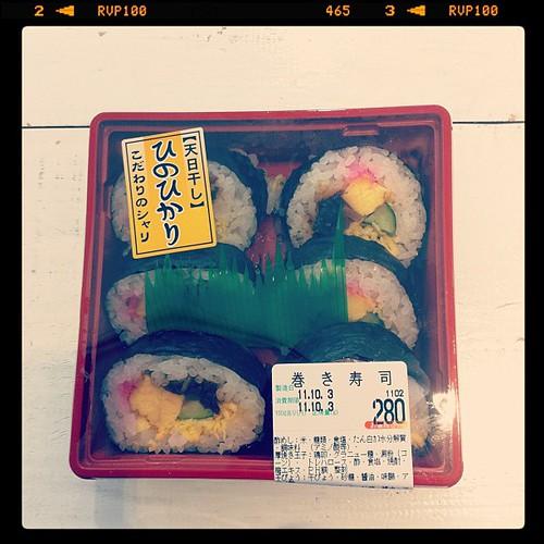 きょうの巻き寿司 by gr8pimp