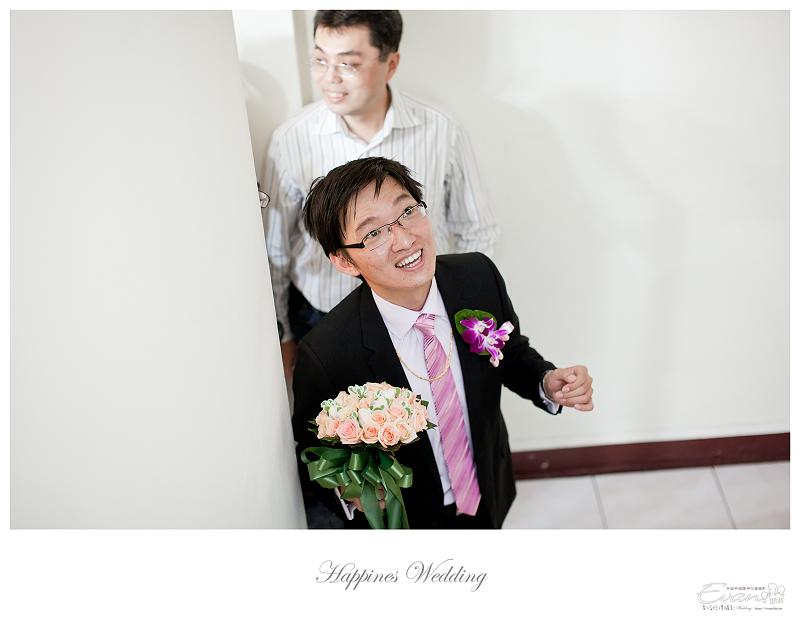 [婚禮記錄]致仲秀騏結婚紀錄_087