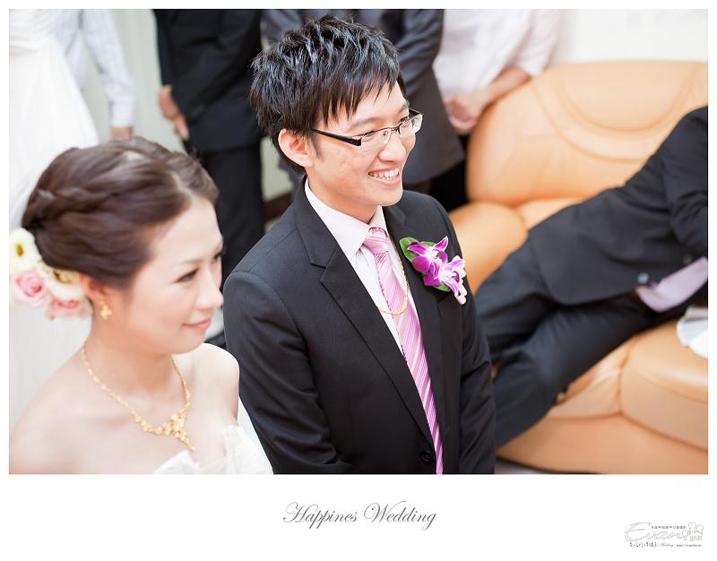 [婚禮記錄]致仲秀騏結婚紀錄_113