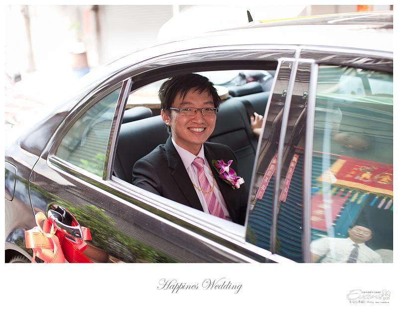 [婚禮記錄]致仲秀騏結婚紀錄_034