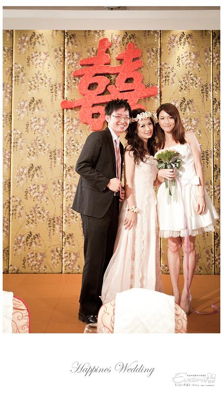 [婚禮記錄]致仲秀騏結婚紀錄_211
