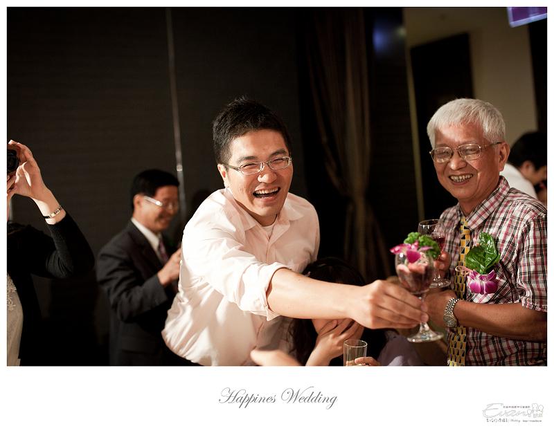 [婚禮記錄]致仲秀騏結婚紀錄_217