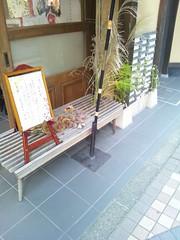 矢島染物店のディスプレイの写真