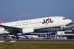 2011 1008 中部国際空港セントレア(Central Japan International Airport Centrair)