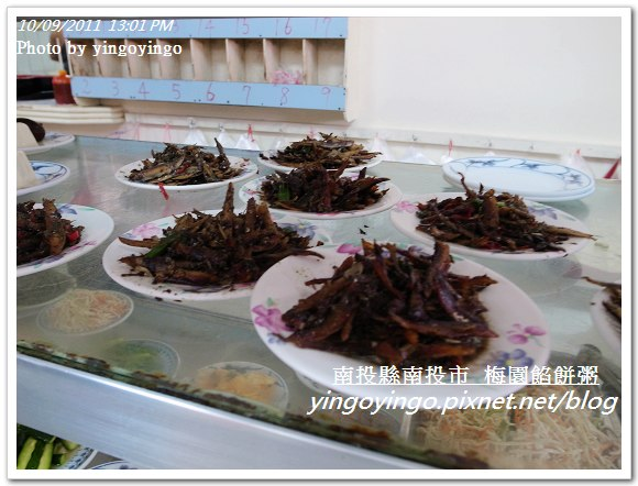 南投市_梅園餡餅粥20111009_R0042701