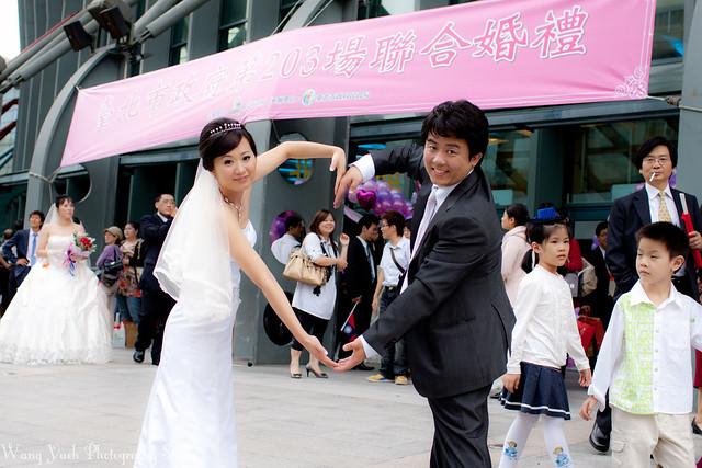 庭榕-季樺婚禮紀錄-425