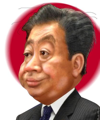 Yoshihiko Noda - Caricature