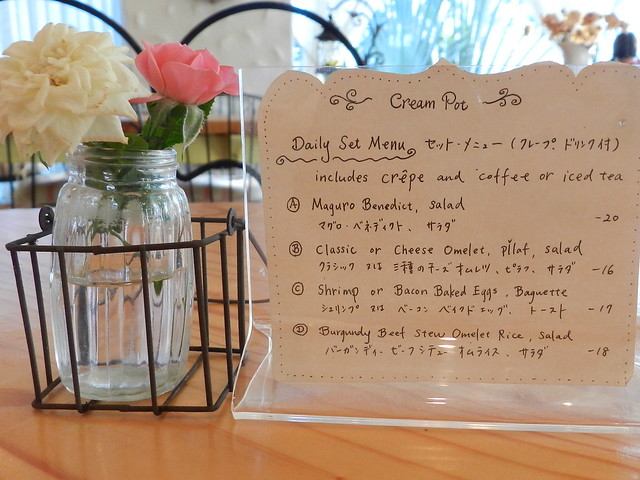 cream Pot visit 3 (3)