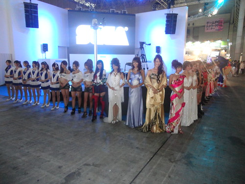 The ladies of SEGA TGS