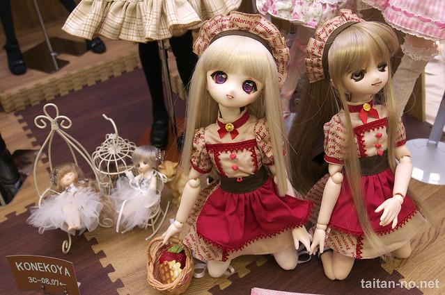 DollShow32-DSC_7500