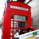 Chinatown, London thumbnail