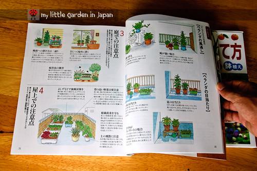 Garden-books-3
