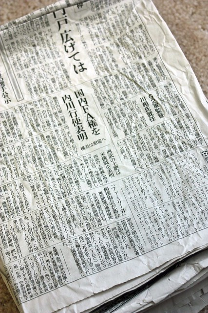 japanese paper
