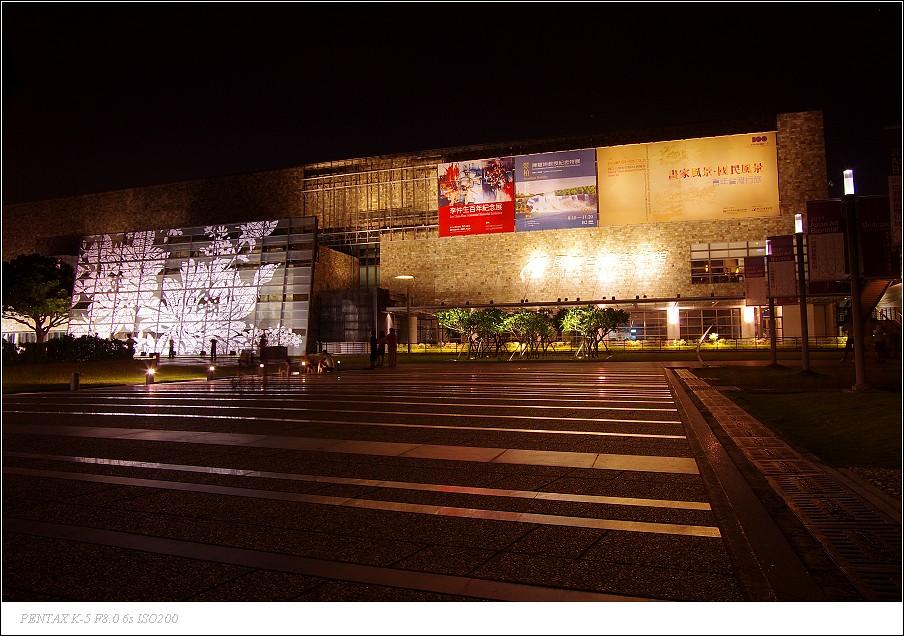 國美館夜的隨拍