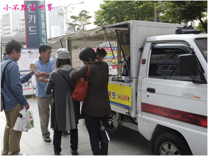 韓國小食  糖餅 (3).jpg