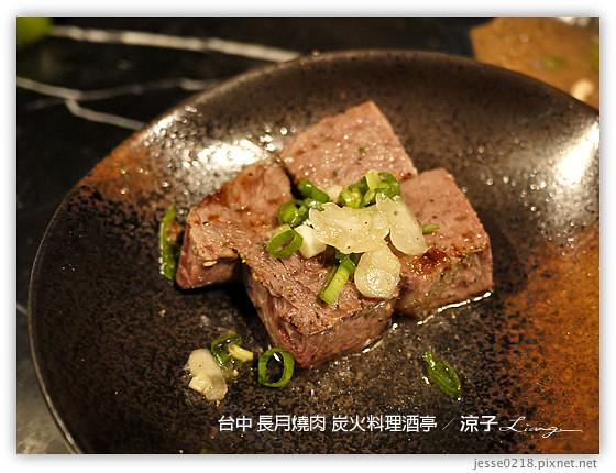 台中 長月燒肉 炭火料理酒亭 5