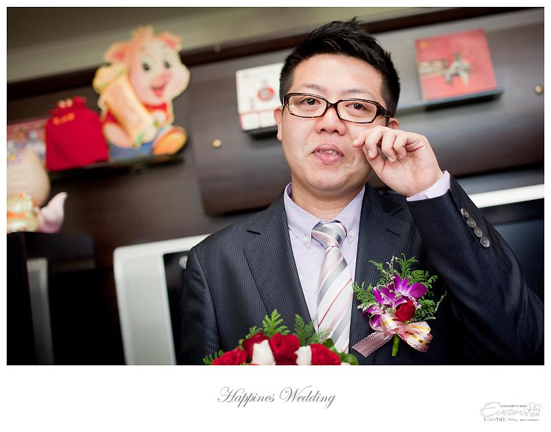 婚攝-絢涵&鈺珊 婚禮記錄攝影_049