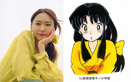 110927(2) - 漫畫《亂馬1/2》將在12月首播日劇!海報『2011 日本導盲犬飼養家庭普及計畫』封面美少女出爐!